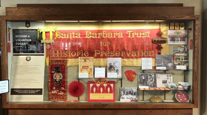 SBTHP Celebrates Chinese New Year with Santa Barbara Public Library
